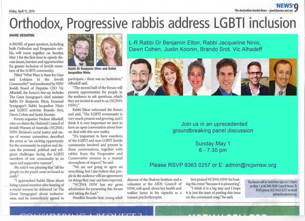 What place is there for gays and lesbians in the Jewish CommunityW