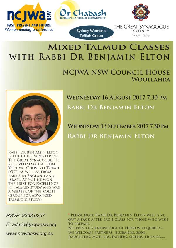 Mixed-Talmud-Classes-August