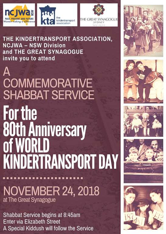 Kindertransport Shabbat flyerL
