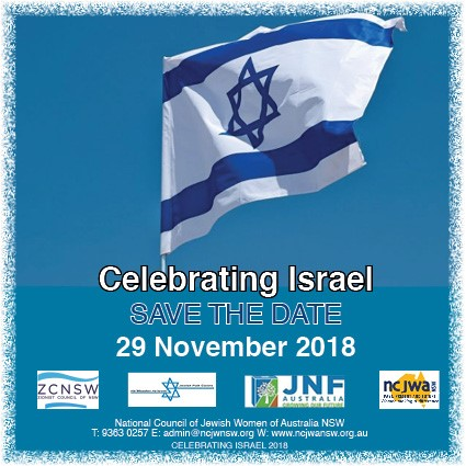 Save The Date Celebrating Israel